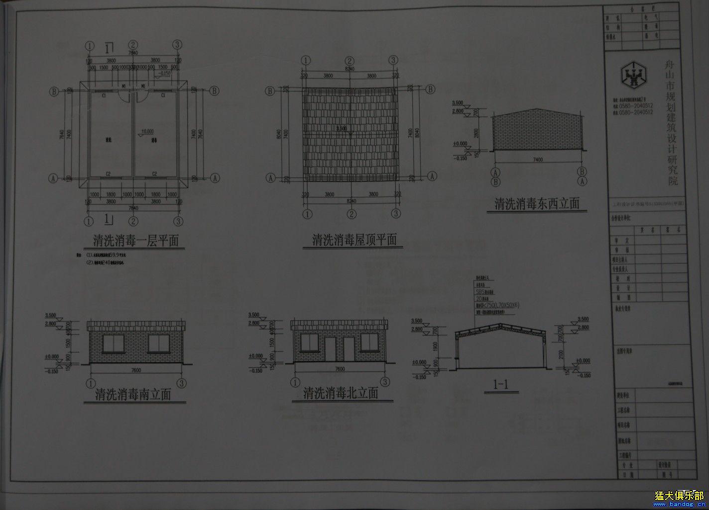 犬舍建设设计图纸和建设现场照片(供大家建设犬舍时候